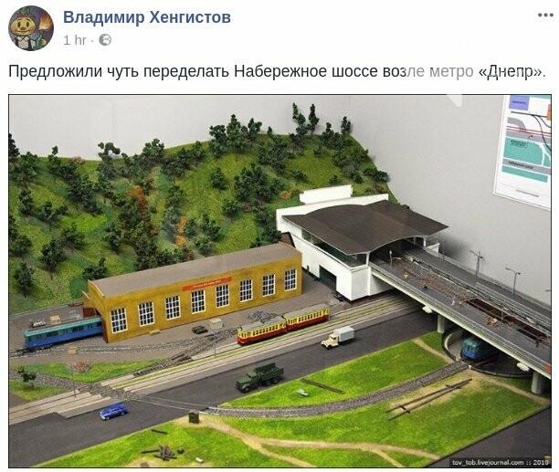 Киевская Русь и трамваи: реакция соцсетей на фото из музея, фото-1