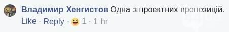 Киевская Русь и трамваи: реакция соцсетей на фото из музея, фото-4