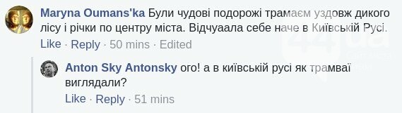 Киевская Русь и трамваи: реакция соцсетей на фото из музея, фото-2