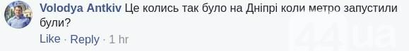 Киевская Русь и трамваи: реакция соцсетей на фото из музея, фото-3
