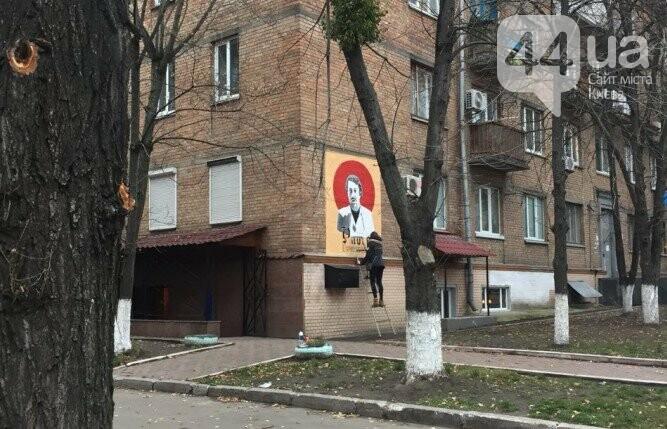Эскобар по-киевски: кофейня игнорирует запреты Госпотребслужбы, фото-1