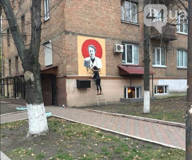Эскобар по-киевски: кофейня игнорирует запреты Госпотребслужбы, фото-3