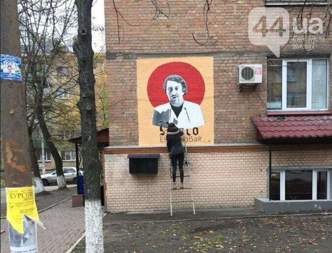Эскобар по-киевски: кофейня игнорирует запреты Госпотребслужбы, фото-2