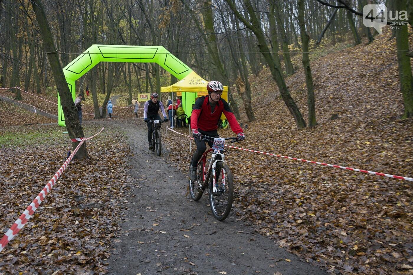 Осенняя классика в Китаево: в столице прошла велогонка, фото-12