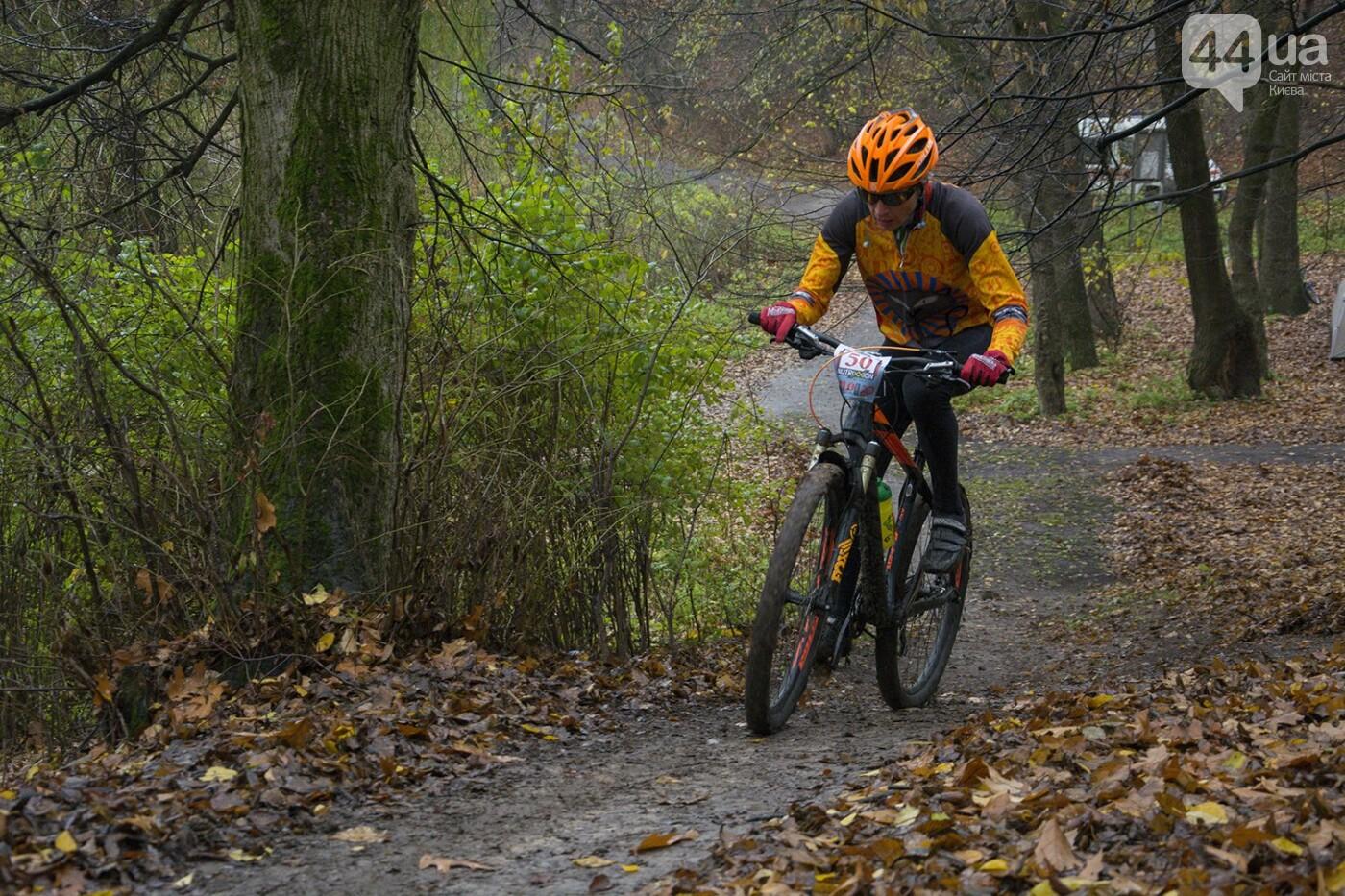 Осенняя классика в Китаево: в столице прошла велогонка, фото-11