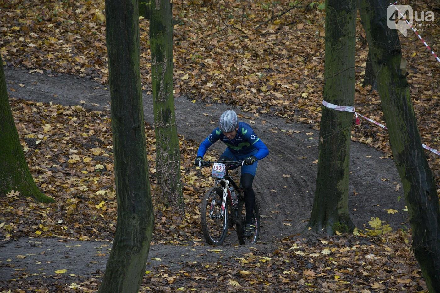Осенняя классика в Китаево: в столице прошла велогонка, фото-14