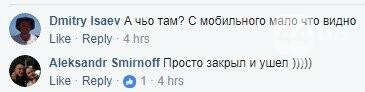 Припарковался и ушел: киевлянин парализовал перекресток, фото-2