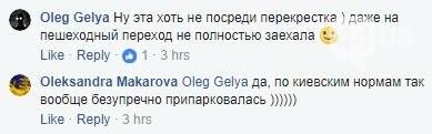 Припарковался и ушел: киевлянин парализовал перекресток, фото-5