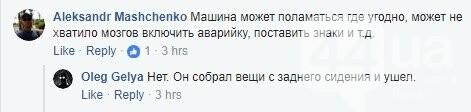 Припарковался и ушел: киевлянин парализовал перекресток, фото-4