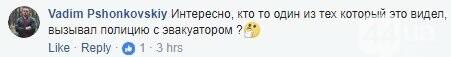 Припарковался и ушел: киевлянин парализовал перекресток, фото-7
