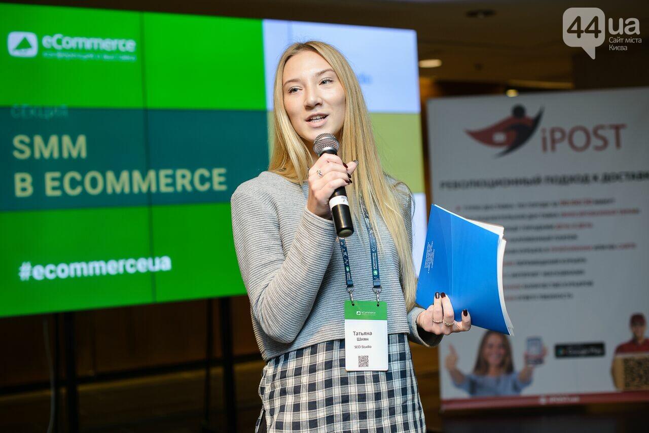 Итоги конференции и выставки по электронной коммерции eCommerce 2017. Полезное послевкусие, фото-2