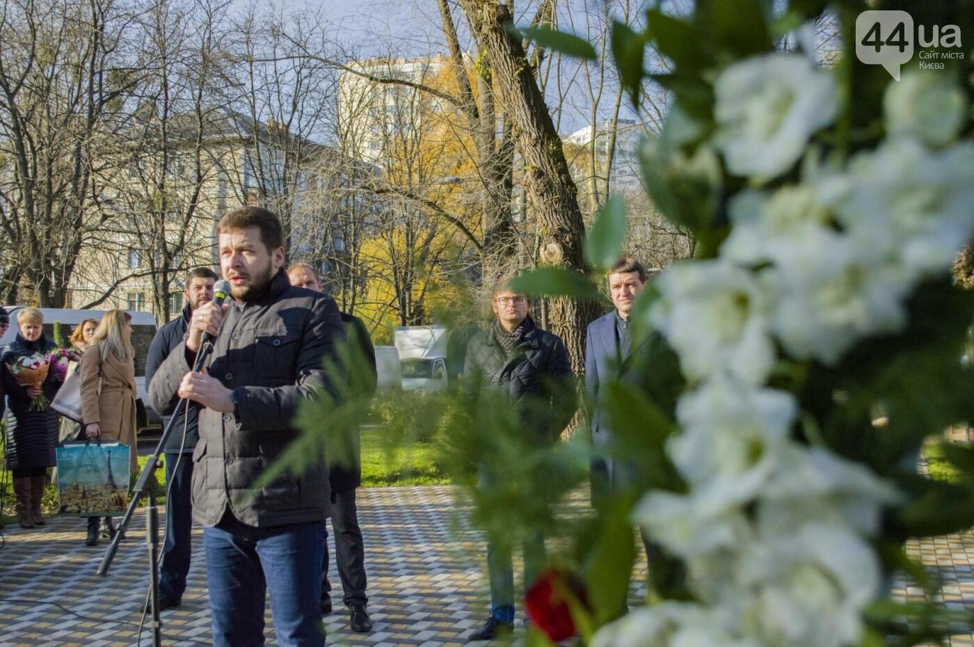 В Киеве появился сквер влюбленных (ФОТОРЕПОРТАЖ), фото-9