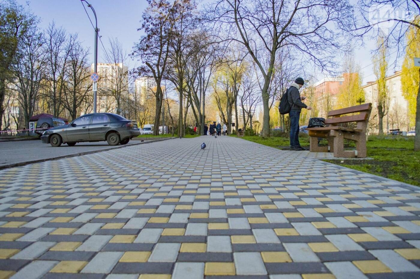 В Киеве появился сквер влюбленных (ФОТОРЕПОРТАЖ), фото-1