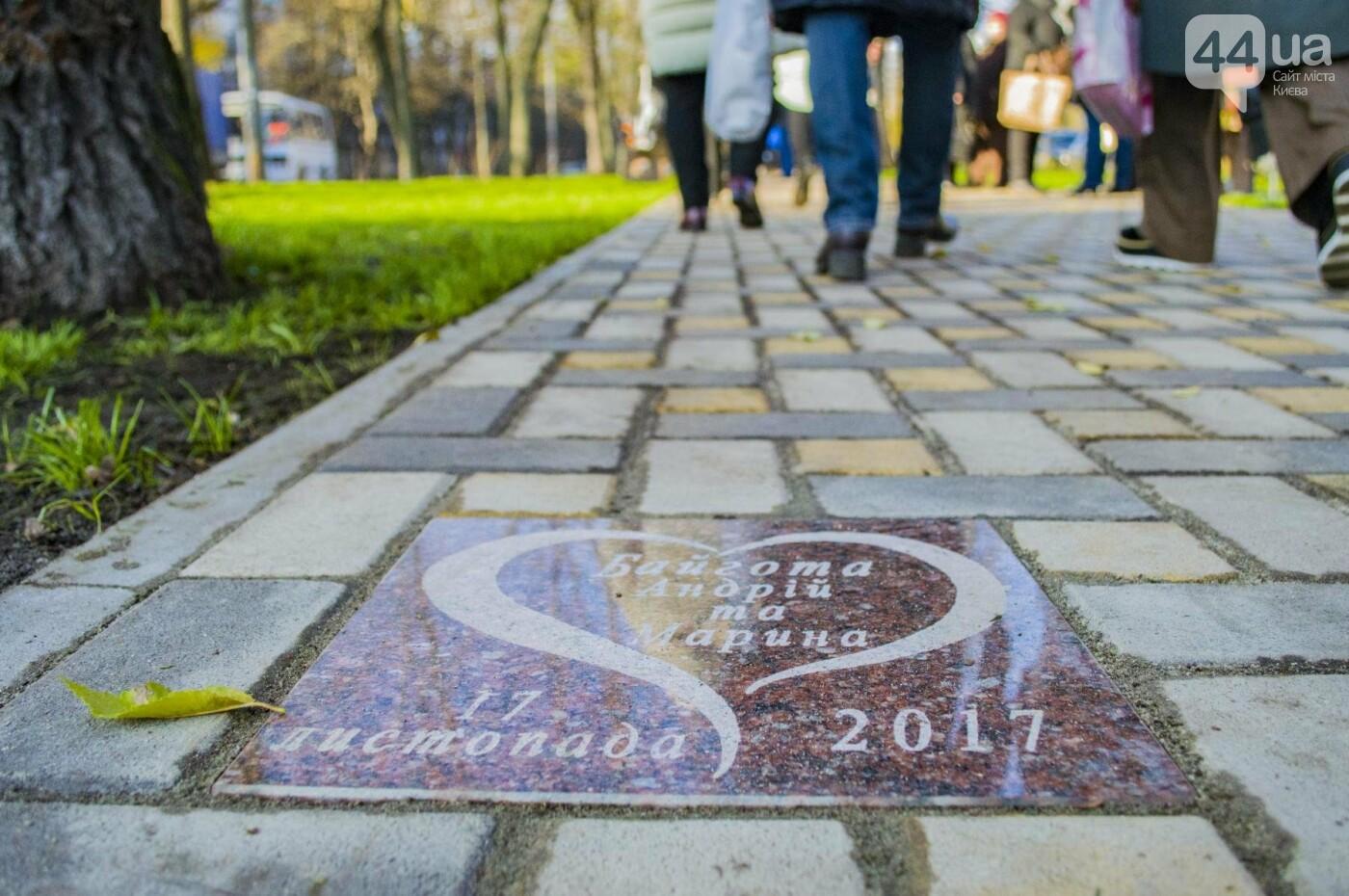 В Киеве появился сквер влюбленных (ФОТОРЕПОРТАЖ), фото-4