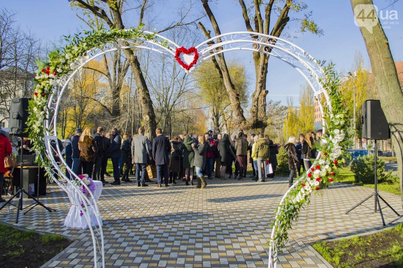 В Киеве появился сквер влюбленных (ФОТОРЕПОРТАЖ), фото-6