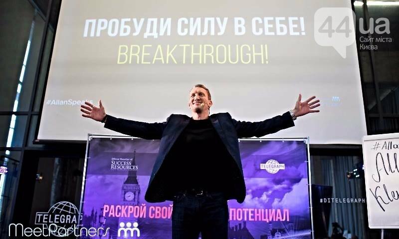 В Киеве Аллан Клейнханс расскажет киевским предпринимателям о пяти бизнес-стратегиях, фото-2