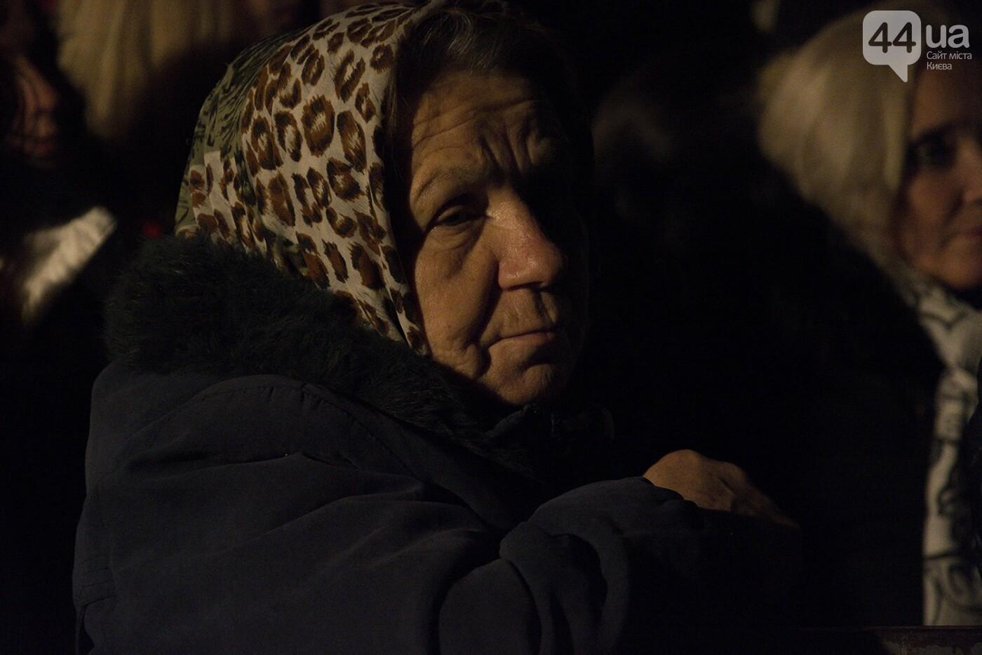 Годовщина Евромайдана: в Киеве зажгли Лучи достоинства, фото-3