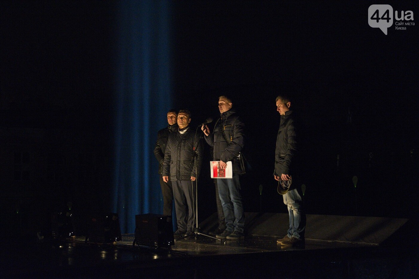 Годовщина Евромайдана: в Киеве зажгли Лучи достоинства, фото-2