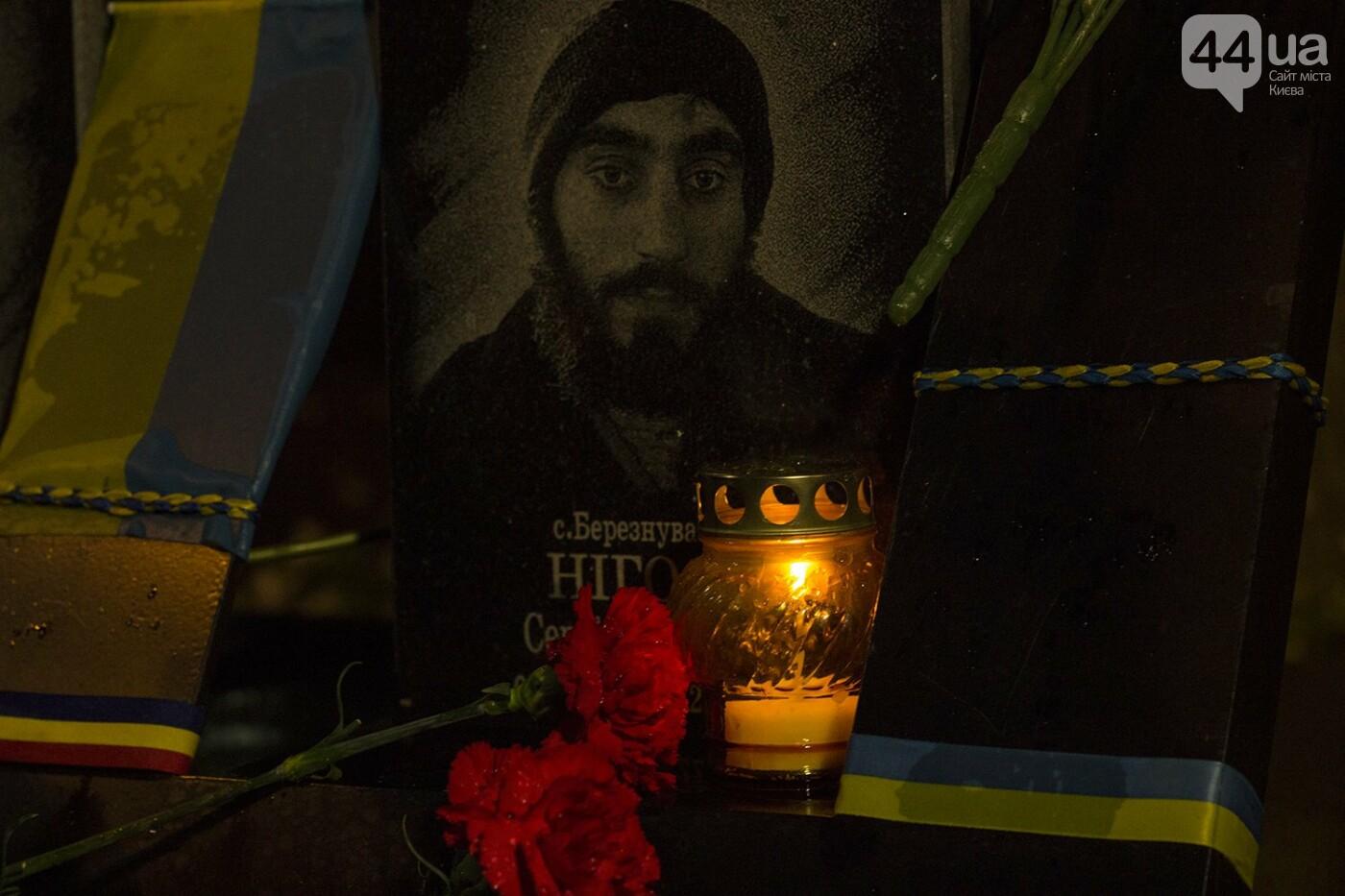 Годовщина Евромайдана: в Киеве зажгли Лучи достоинства, фото-14