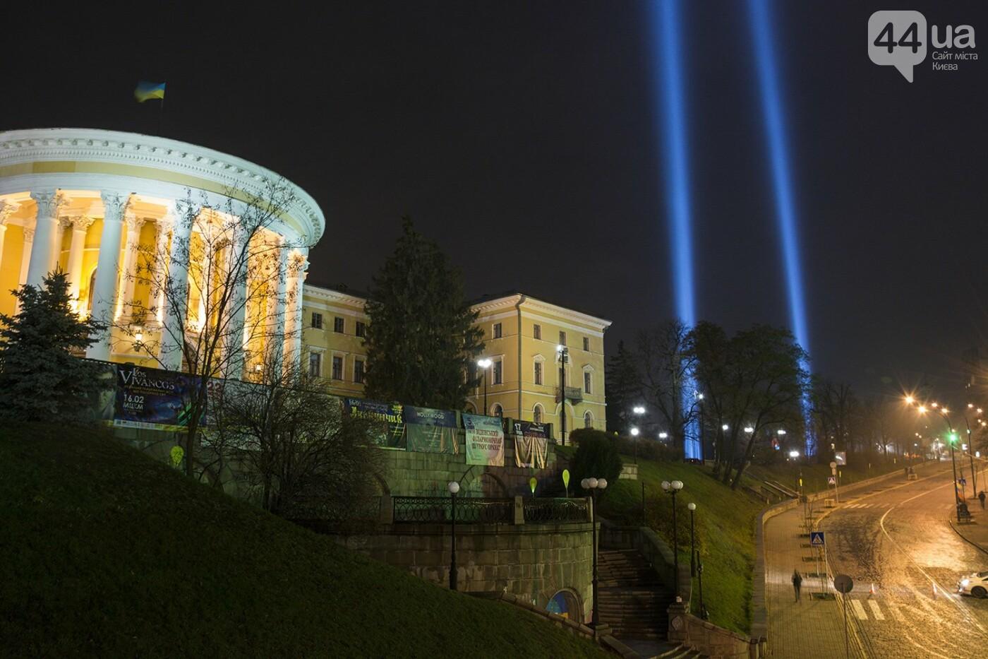 Годовщина Евромайдана: в Киеве зажгли Лучи достоинства, фото-9