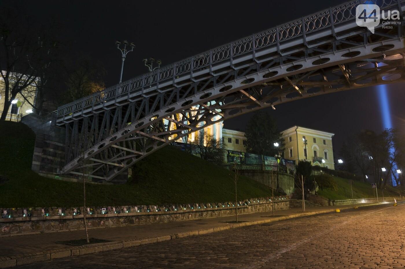 Годовщина Евромайдана: в Киеве зажгли Лучи достоинства, фото-18