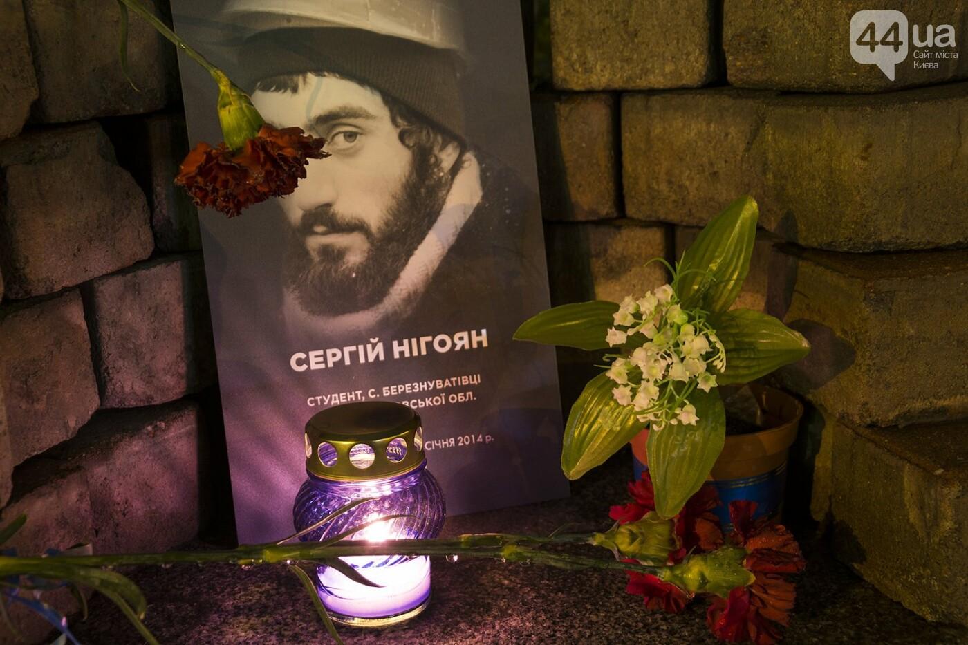 Годовщина Евромайдана: в Киеве зажгли Лучи достоинства, фото-20