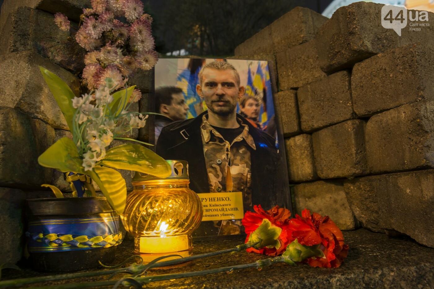 Годовщина Евромайдана: в Киеве зажгли Лучи достоинства, фото-22