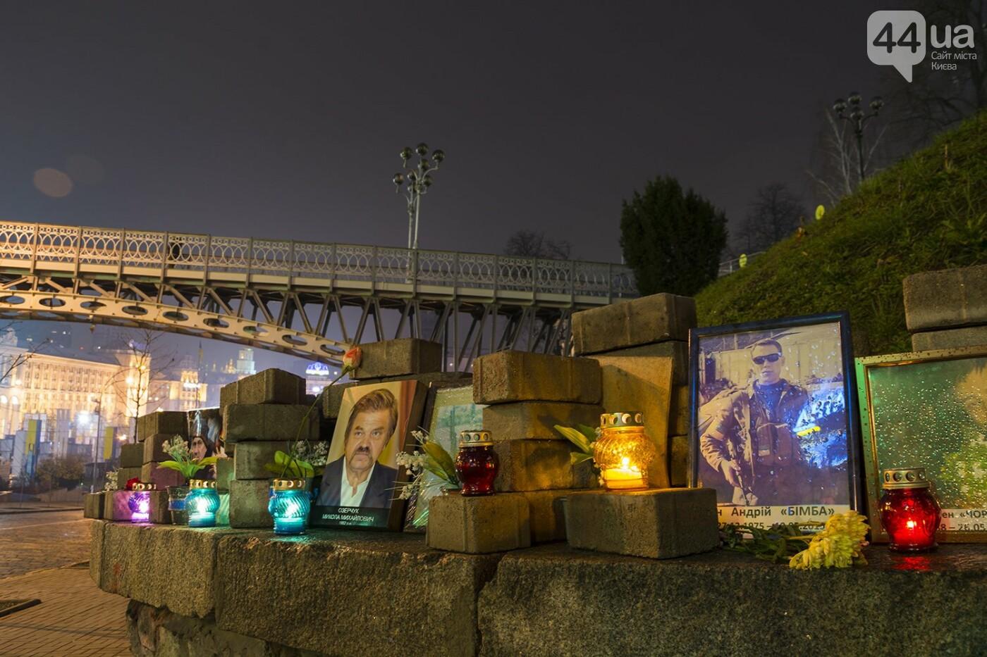 Годовщина Евромайдана: в Киеве зажгли Лучи достоинства, фото-25