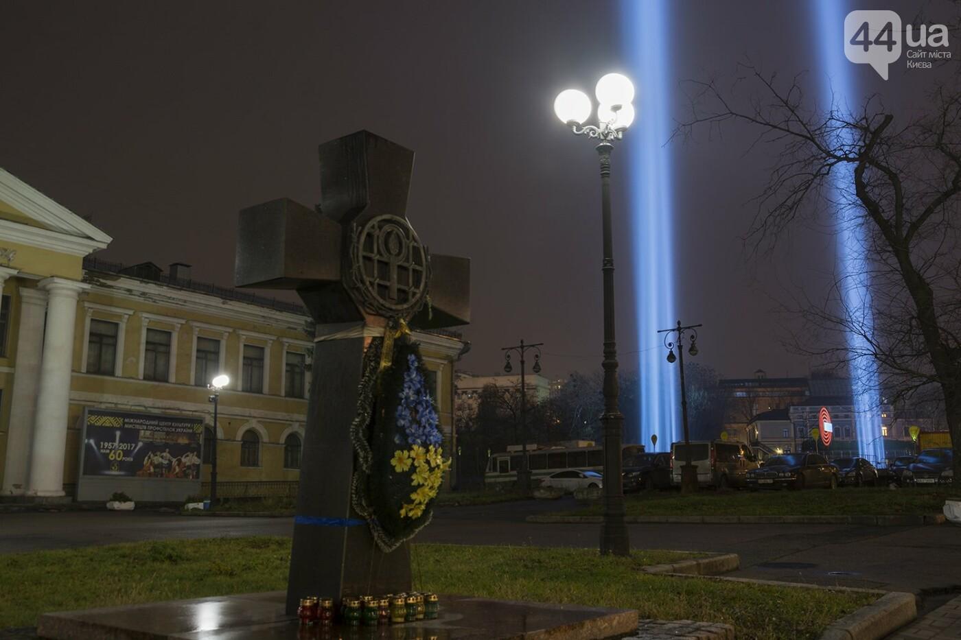 Годовщина Евромайдана: в Киеве зажгли Лучи достоинства, фото-8