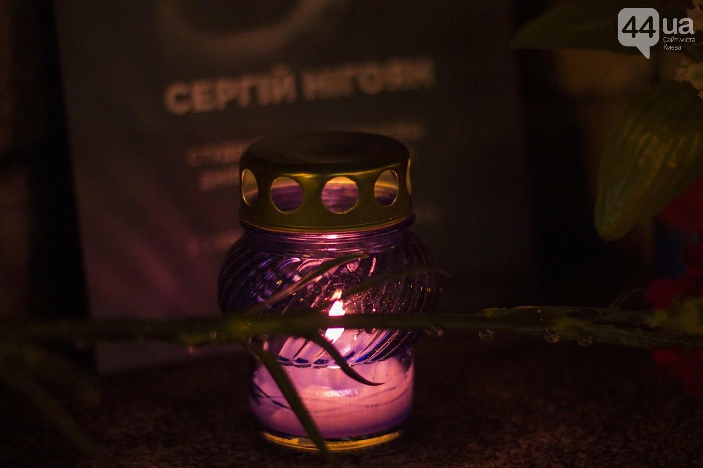 Годовщина Евромайдана: в Киеве зажгли Лучи достоинства, фото-11