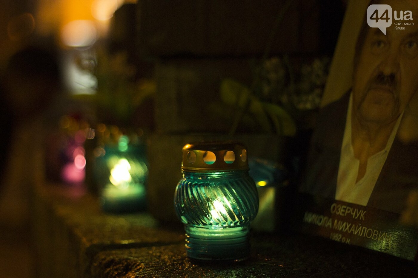 Годовщина Евромайдана: в Киеве зажгли Лучи достоинства, фото-12