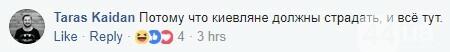 Фэйл года: в Киеве подсветили уродливый новострой, фото-3