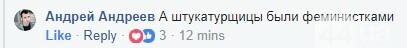 Фэйл года: в Киеве подсветили уродливый новострой, фото-7