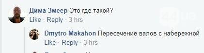 Фэйл года: в Киеве подсветили уродливый новострой, фото-9