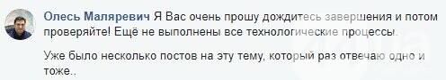 Жители Русановки возмутились из-за неровной плитки, фото-3