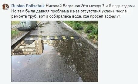 Пока не выпал снег: в Киеве активно ремонтируют дорогу, фото-5