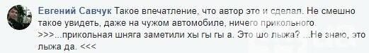Роковые лыжи: в Киеве наказали героя парковки, фото-5