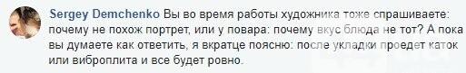 Жители Русановки возмутились из-за неровной плитки, фото-6