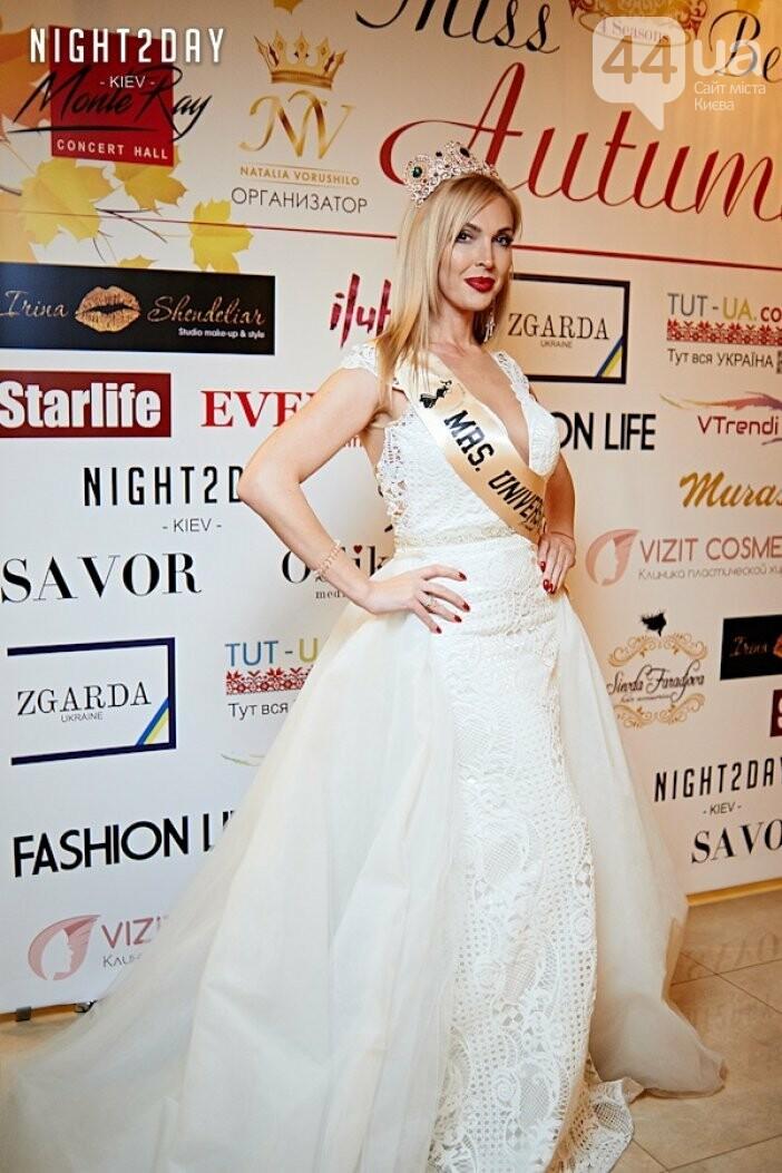 Итоги: всеукраинский конкурс красоты MISS BEAUTY AUTUMN 2017, фото-14