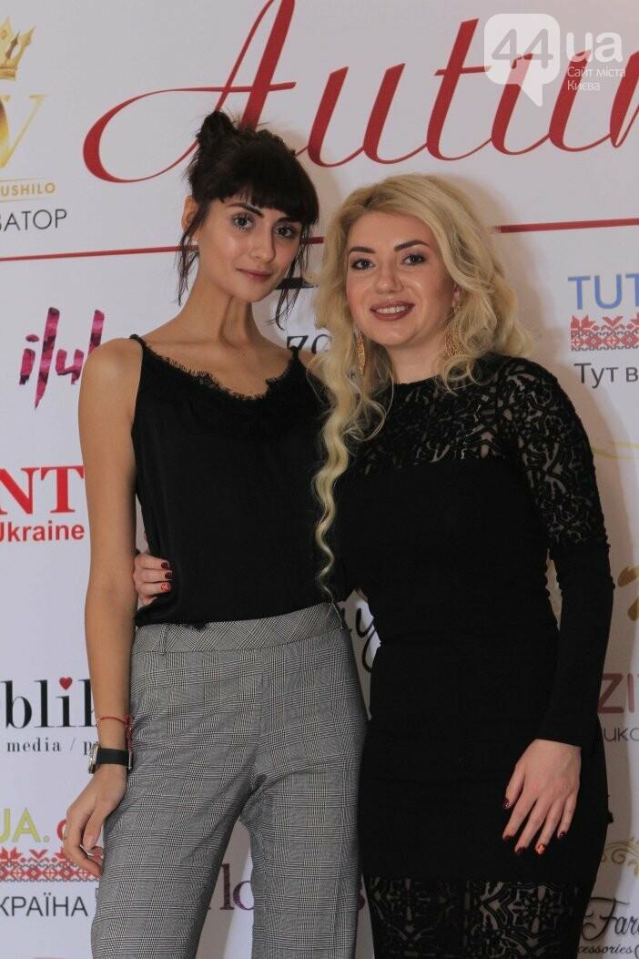 Итоги: всеукраинский конкурс красоты MISS BEAUTY AUTUMN 2017, фото-2