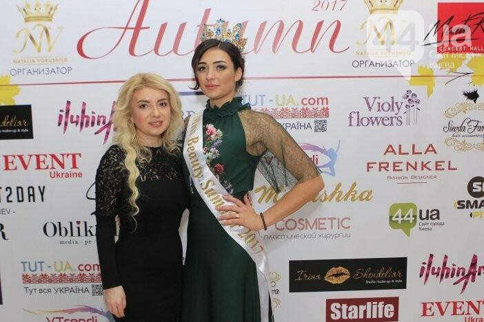 Итоги: всеукраинский конкурс красоты MISS BEAUTY AUTUMN 2017, фото-1