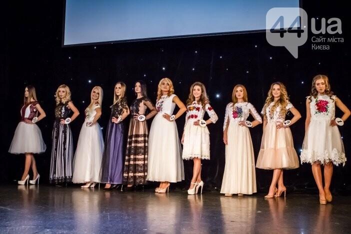 Итоги: всеукраинский конкурс красоты MISS BEAUTY AUTUMN 2017, фото-7