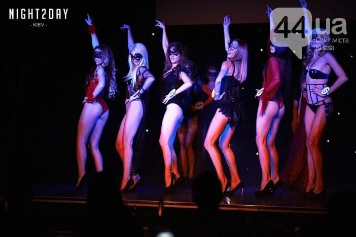 Итоги: всеукраинский конкурс красоты MISS BEAUTY AUTUMN 2017, фото-6