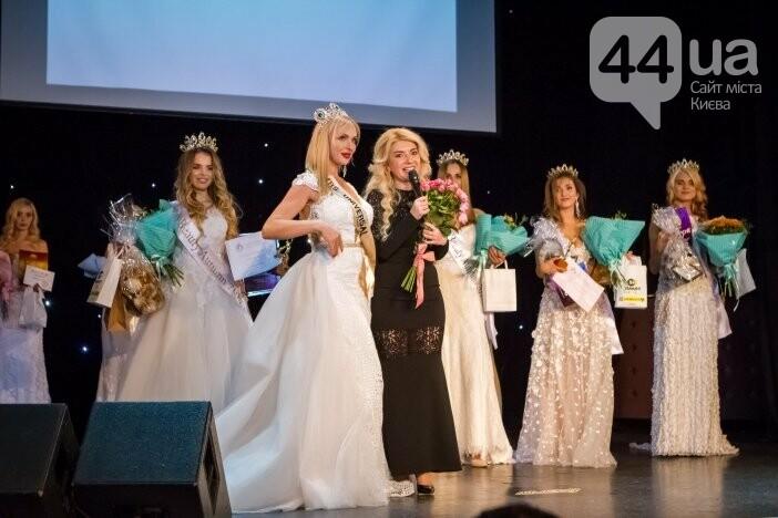 Итоги: всеукраинский конкурс красоты MISS BEAUTY AUTUMN 2017, фото-8