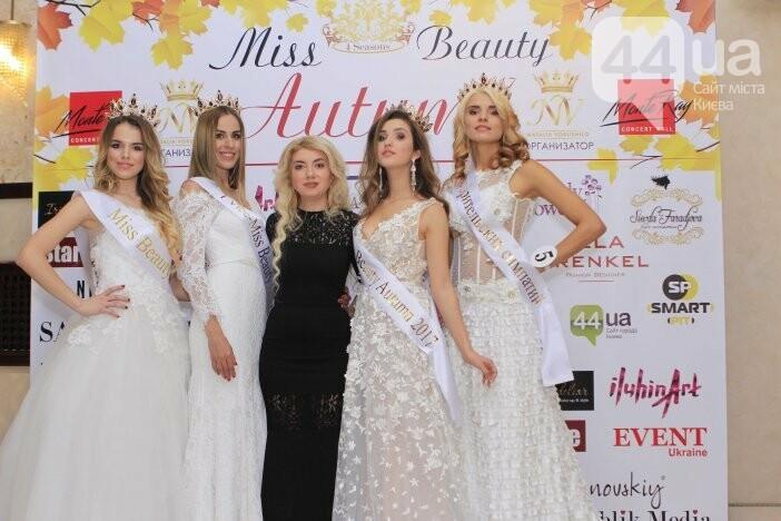 Итоги: всеукраинский конкурс красоты MISS BEAUTY AUTUMN 2017, фото-11