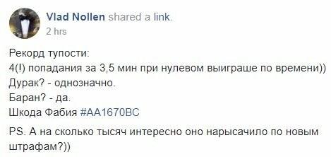 4 нарушения за 3,5 минуты: в Киеве сняли автохама, фото-1