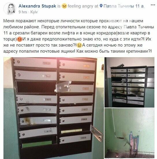 На Березняках подъезд остался без батарей и почты, фото-1