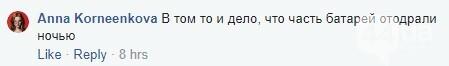 На Березняках подъезд остался без батарей и почты, фото-3