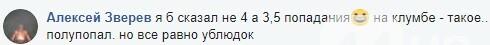 4 нарушения за 3,5 минуты: в Киеве сняли автохама, фото-4