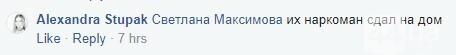 На Березняках подъезд остался без батарей и почты, фото-4